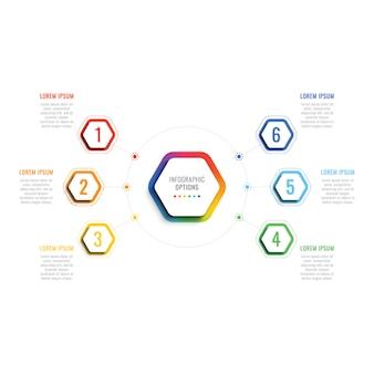 3d шаблон инфографики шесть шагов с гексагональной элементами.