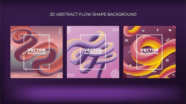 Фоновая форма потока 3d
