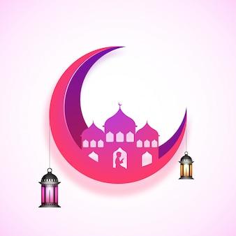 エレガントなモスクと吊り灯篭を備えた3dピンクムーン、ラマダンカライムのクリエイティブな背景、ムスリムコミュニティフェスティバルのコンセプト。
