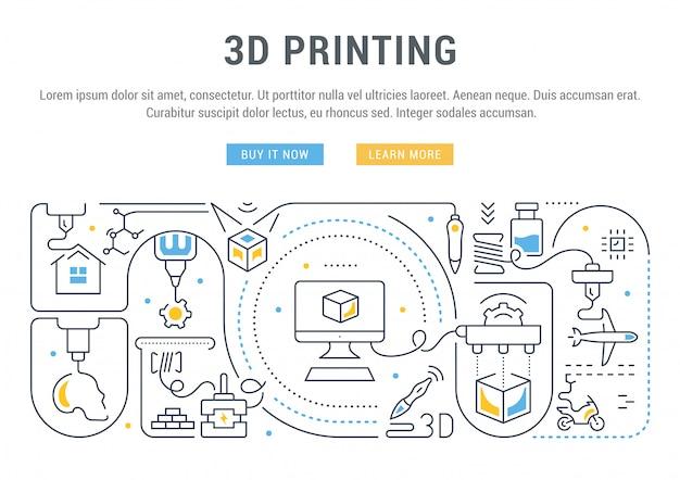 3d印刷の線形バナー。
