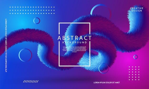 Креативный дизайн 3d фон формы потока с модными цветами градиента