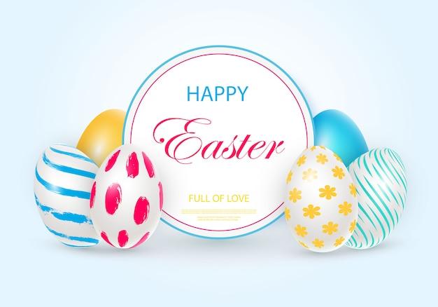 Пасхальная открытка с круглой рамкой, белые украшенные 3d декоративные яйца на светлом фоне.