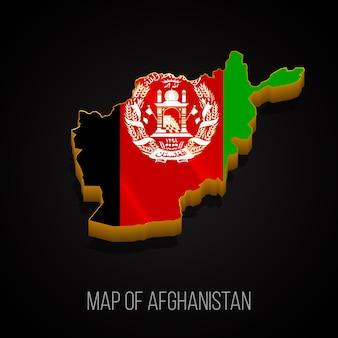アフガニスタンの3dマップ