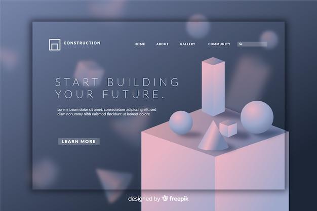 クリエイティブな3d幾何学的なランディングページ