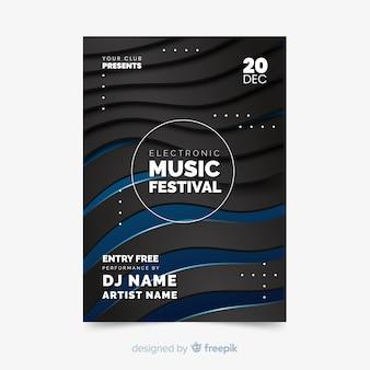 Шаблон плаката электронной музыки конспекта эффекта 3d