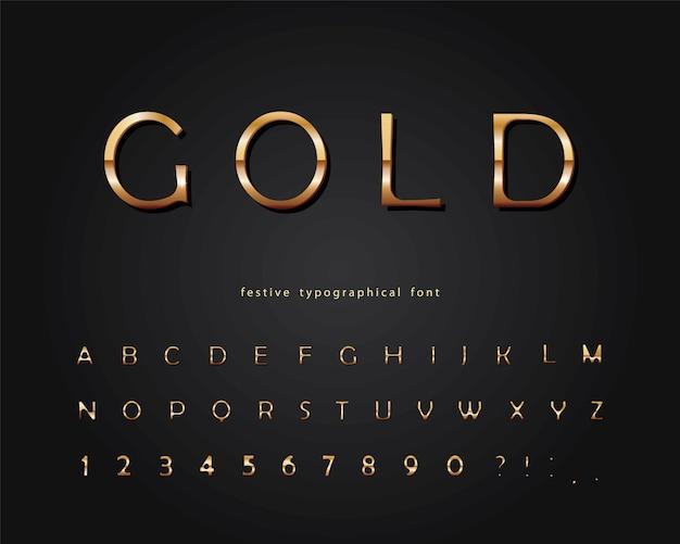 ゴールド3dフォント。古典的なエレガントなアルファベット。