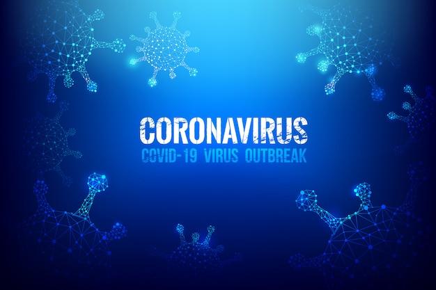 3d каркасный вирус абстрактный фон