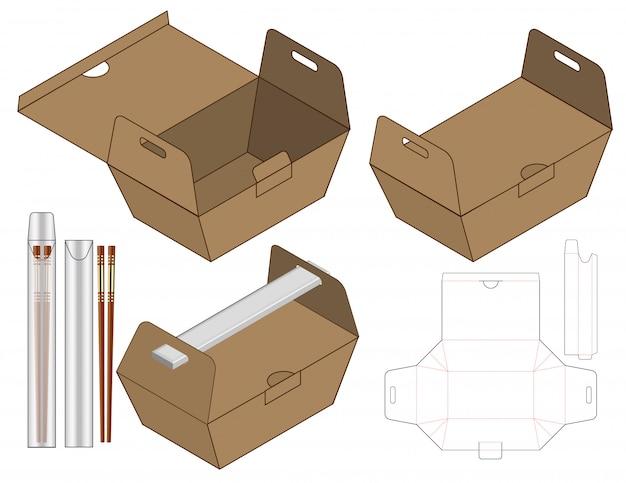 Пищевая коробка упаковки высечки шаблон дизайна. 3d
