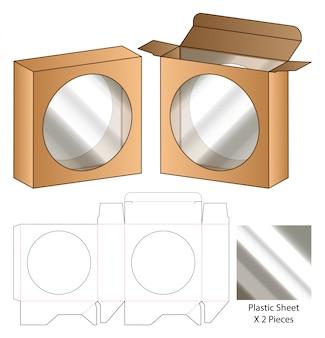 ボックスパッケージダイカットテンプレートデザイン。 3dテンプレート