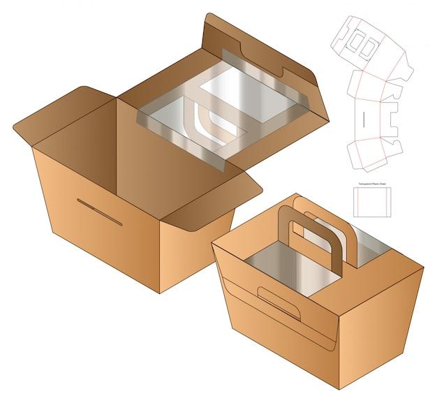 Коробка упаковочная высечки шаблон дизайна. 3d