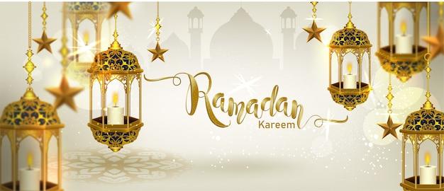 Рамадан карим с золотым полумесяцем и роскошным полумесяцем, шаблон исламский декоративный элемент для, стиль 3d