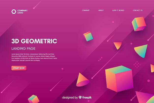 Шаблон целевой страницы 3d геометрические фигуры