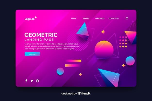3dの幾何学的要素を含むランディングページ