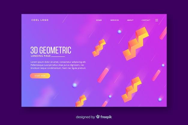 3dの幾何学的な側面を持つランディングページ
