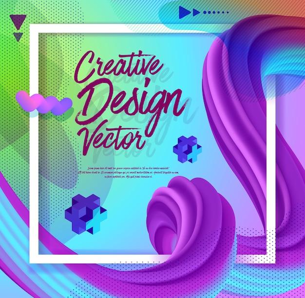 クリエイティブ3dフローポスターデザイン抽象的な背景