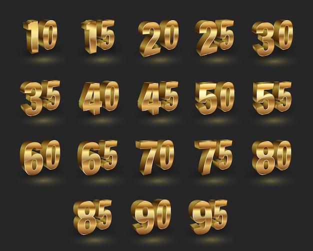 番号の3dスタイルを設定します。