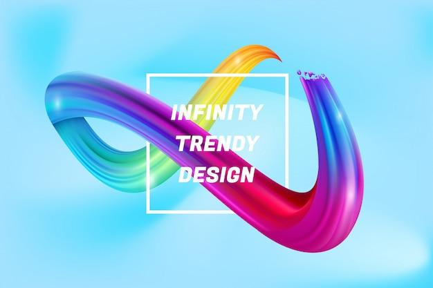 Красочный фон формы бесконечности, красочная 3d бесконечность жидкая вода