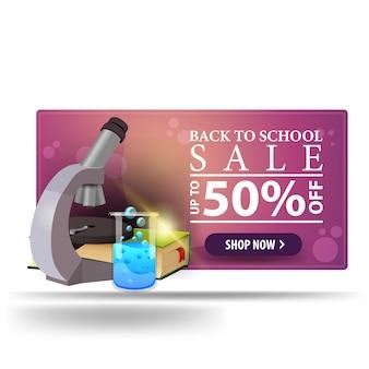 顕微鏡、書籍、化学フラスコ付きのモダンな学校割引ピンク3dバナー