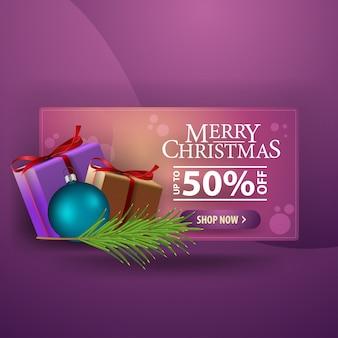 プレゼント付きクリスマスモダン3dバナー