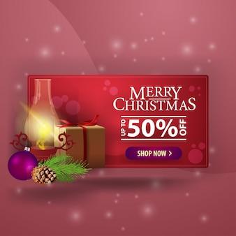 ギフトとアンティークランプとクリスマスのモダンな3dバナー