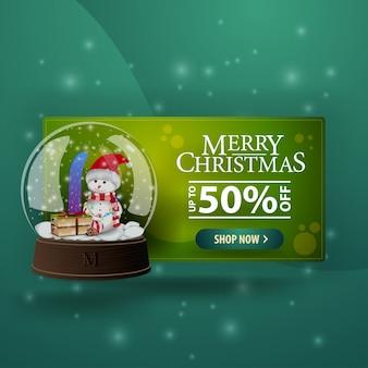 クリスマスモダン3dバナー