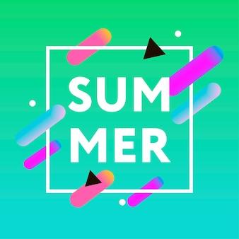 夏の3dフレームグラデーションシェイプフルイドメンフィスデザイン