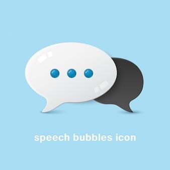 Значок сообщения чата в 3d стиле, символ почты. значок речи пузырь.