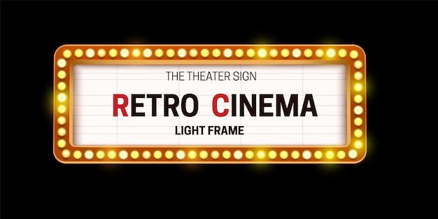 Реалистичные 3d лампочку кино кадр в стиле ретро на черном фоне.