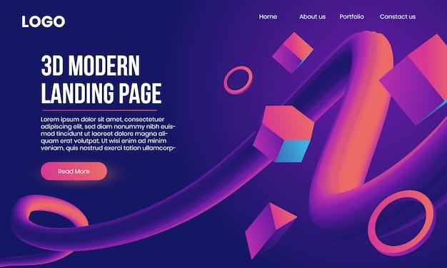 Целевая страница с 3d геометрической формой