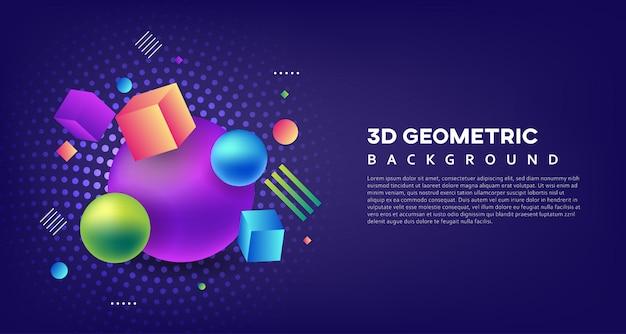 3d геометрический фон шаблона