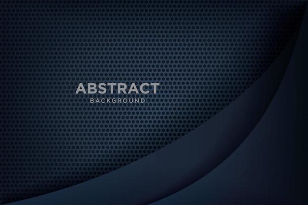 Абстрактный 3d фон