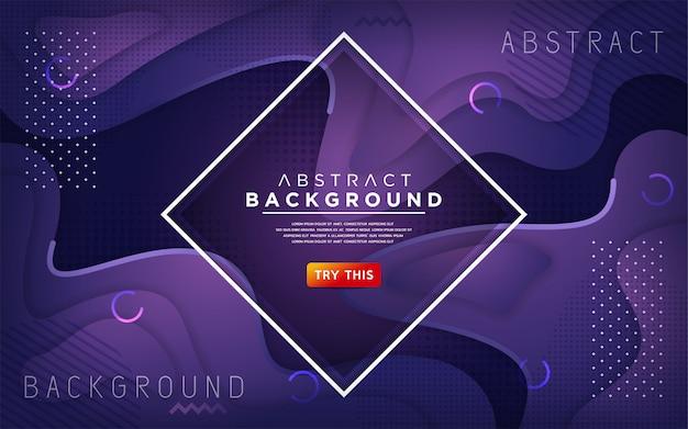 Динамический фиолетовый 3d текстурированный стиль фона.