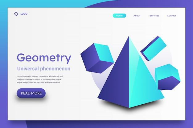 幾何学的な3dランディングページ