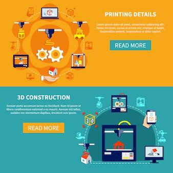 印刷の詳細と3d構造の水平方向のバナー