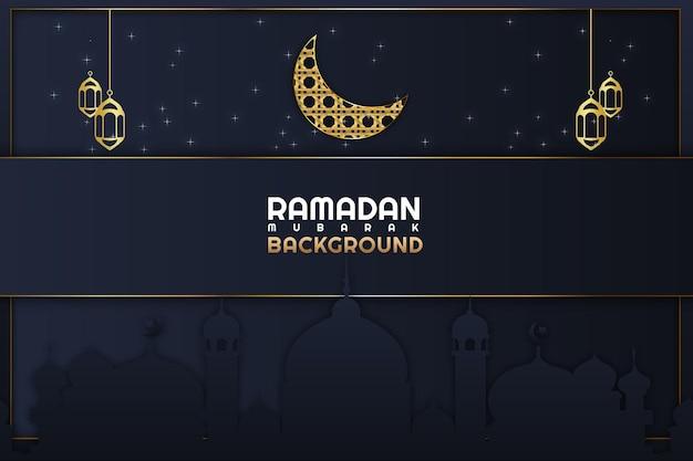 3라마단 카림 이슬람 우아한 배경색 검정색과 금색