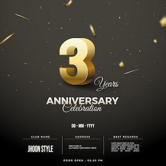 豪華なゴールドの数字で3周年記念の招待状