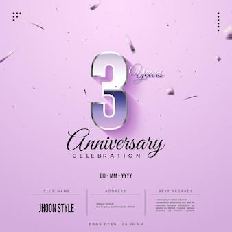 Приглашение на 3-ю годовщину с указанием даты и места