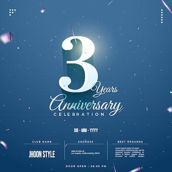 Приглашение на 3-ю годовщину с названием клуба