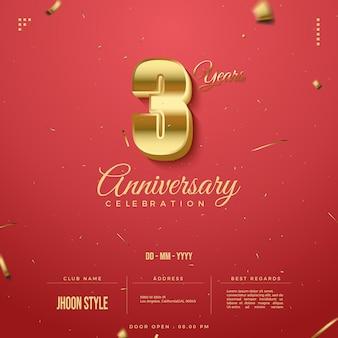 Приглашение на 3-ю годовщину с блестящими золотыми цифрами