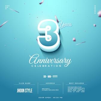 Приглашение на 3-ю годовщину с числами и синим фоном