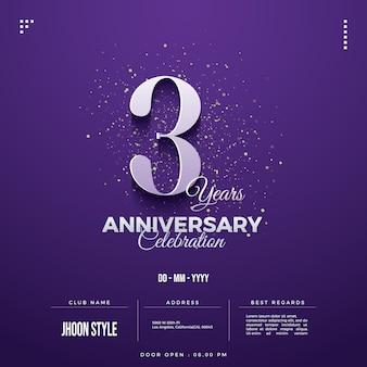 Приглашение на 3-ю годовщину с числами на черничном фоне