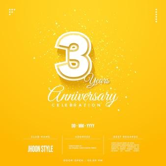 Приглашение на 3-ю годовщину с белыми цифрами на желтом