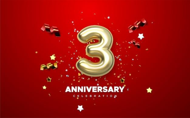 3周年記念。きらめく紙吹雪、星、きらめき、ストリーマリボンと金色の数字。お祝いイラスト。リアルな3 dサイン。パーティーイベントの装飾
