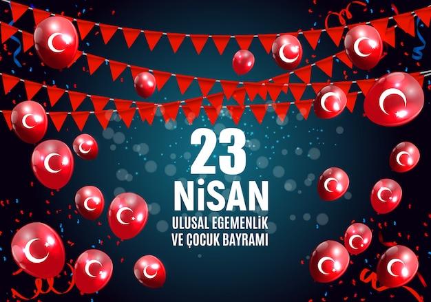 4月23日子供の日トルコ語を話す、23日産cumhuriyet bayrami