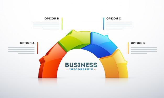 ビジネスインフォグラフィックテンプレートの4つのオプションを持つ3 d半円