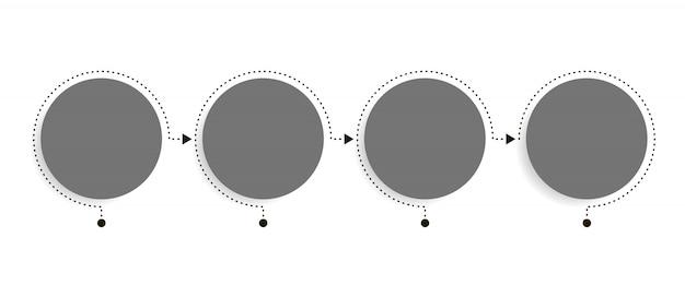 ビジネスインフォグラフィックテンプレート。 4つの丸い矢印のステップ、4つの数値オプションのあるタイムライン。ベクター要素