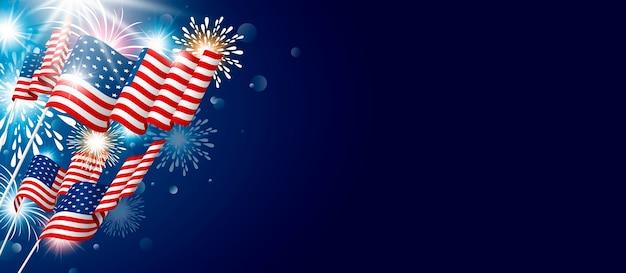 アメリカ第4回7月独立記念日