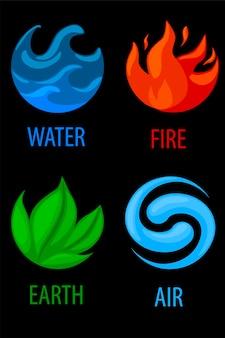 4 стихии природа, искусство иконы вода, земля, огонь, воздух для игры. векторные иллюстрации набор концепции подписывает природу в плоский для дизайна.