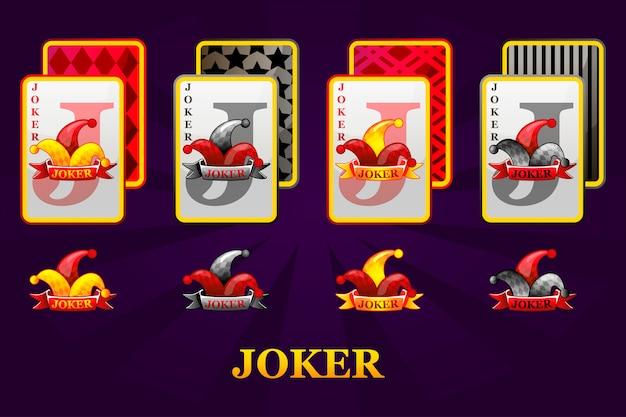 ポーカーとカジノのための4つのジョーカートランプスーツのセット。カジノとguiグラフィックのジョーカーポーカーシンボル。