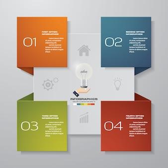 4 шага шаблона infografics для презентации.